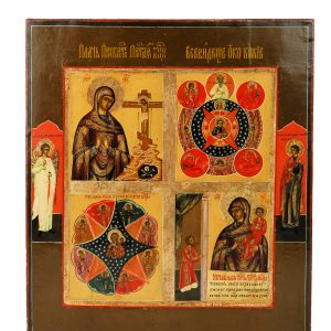 An excellent Russian Orthodox Icon - 19th century