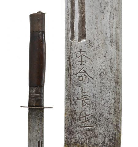 A Vietnamese Pattern Welded Sabre, Nguyen Dynasty