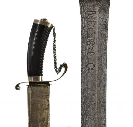 A dated court sword, Java - 19th century
